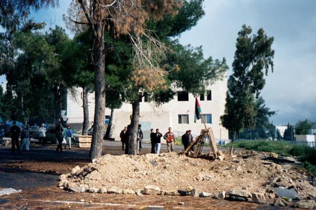 Mass grave in Ramallah